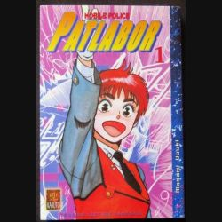 MANGA : livre de Patlabor mobile police tome 1 sens de lecture japonais