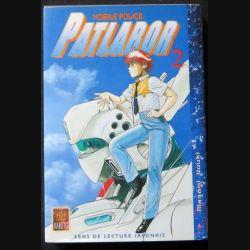 MANGA : livre de Patlabor mobile police tome 2 sens de lecture japonais