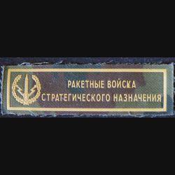 RUSSIE : insigne tissu des forces nucléaires stratégiques russes