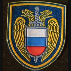 RUSSIE : insigne tissu du service de sécurité du Président russe