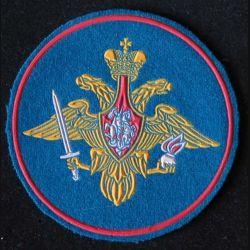 RUSSIE : insigne tissu des troupes aéroportées russes
