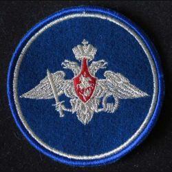 RUSSIE : insigne tissu du service des constructions des objets militaires spéciaux russes
