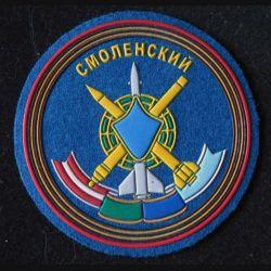 RUSSIE : insigne tissu du 511° régiment de défense anti aérienne de la garde russe