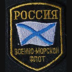 RUSSIE : insigne tissu de la marine russe