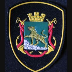 RUSSIE : insigne tissu de la base maritime de Vladivostok
