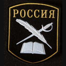 RUSSIE : insigne tissu des cadets de la marine russe