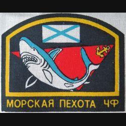 RUSSIE : insigne tissu de la 810° Brigade de l'infanterie de marine russe