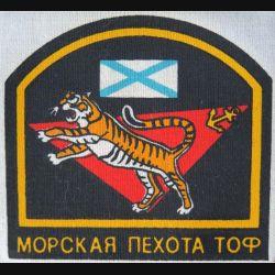 RUSSIE : insigne tissu de la 55° division de l'infanterie de marine russe de l'Océan pacifique