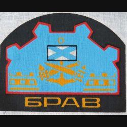 RUSSIE : insigne tissu des troupes de la défense côtière russe