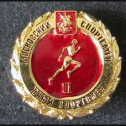 RUSSIE : insigne métallique des classes sportives russes Classe II