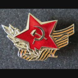RUSSIE : insigne métallique soviétique pour la Victoire de la Grande Guerre patriotique 2° GM