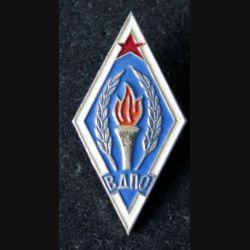 RUSSIE : insigne métallique de jeune pompier