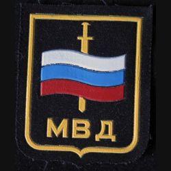 RUSSIE : insigne du ministère de l'intérieur russe de dimension 5,8 x 7 cm