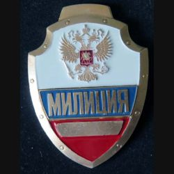 RUSSIE : insigne métallique de plaque de police de dimension 8,5 x 6,3 cm