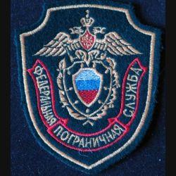 RUSSIE : insigne général des gardes frontières terrestres russe de dimension 8,5 x 10 cm