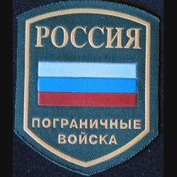 RUSSIE : insigne général des gardes frontières russes de dimension 9,5 x 7,8 cm
