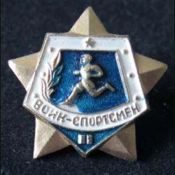 RUSSIE : insigne métallique de 2° classe sportif pour les soldats de hauteur 2,7 cm