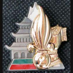 2° REG : insigne métallique du 2° régiment étranger du génie réalisé par Arthus Bertrand pour les Editions Atlas
