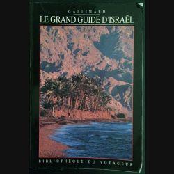 1. Le grand guide d'Israël aux éditions Gallimard