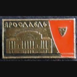 RUSSIE : insigne métallique du Théâtre de la ville Yaroslavl