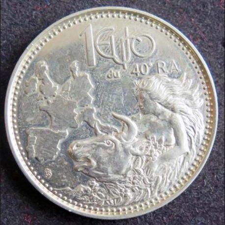 40° RA : pièce de 1 Euro du 4° régiment d'artillerie de janvier 1998 en métal argenté