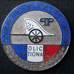 POLICE : plaque métallique de la compagnie de circulation de la préfecture de police nationale de Paris pour portefeuille de fabrication Ballard (6)