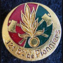12° bataillon de pionniers légion étrangère Drago Paris en émail
