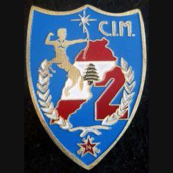 CIM de la FINUL 37° mandat  fabrication locale libanaise métal peint