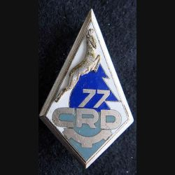 77° compagnie de réparation divisionnaire Drago G. 1129