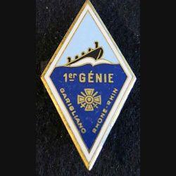 1° régiment du Génie Drago Paris H. 209