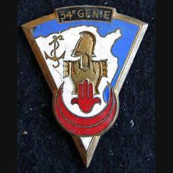 34° bataillon du Génie OFSI Paris