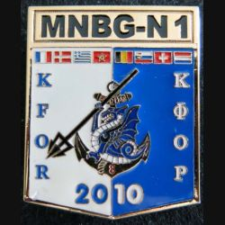 8° RPIMA : insigne du 8° régiment parachutiste d'infanterie de marine KFOR 2010 Sheli