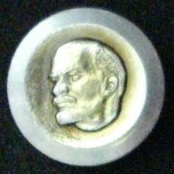 PIN'S DE LÉNINE DIAMÈTRE 2 cm MÉTAL DE TYPE ALUMINIUM (L23)