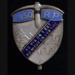 1-450° RP : 450°RÉGIMENT DE PIONNIERS 1°BATAILLON Drago Béranger (L2)