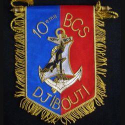 10° BCS : fanion du 10° bataillon de commandement et de soutien à Djibouti en canetille de superbe fabrication