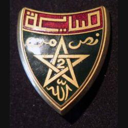 2° RSM : 2° régiment de spahis marocains de fabrication Drago Béranger écu vert foncé et rouge (L 62)