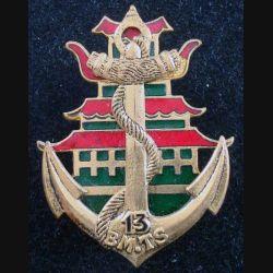 13° BMTS : Insigne métallique du 13° Bataillon de Marche de Tirailleurs Sénégalais DRAGO Olivier Metra (L178)