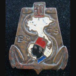 30° BMTS : 30° Bataillon de Marche de Tirailleurs Sénégalais artisanale surmoulage peint (179)