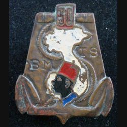 30° BMTS : Insigne métallique du 30° Bataillon de Marche de Tirailleurs Sénégalais fabrication artisanale surmoulage peint (179)
