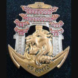 29° BMTS : Insigne métallique du 29° Bataillon de Marche de Tirailleurs Sénégalais DRAGO Olivier Metra Déposé (179)