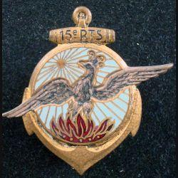 15° RTS : Insigne métallique du 15° Régiment de Tirailleurs Sénégalais DRAGO ROMAINVILLE H. 315 (L174)