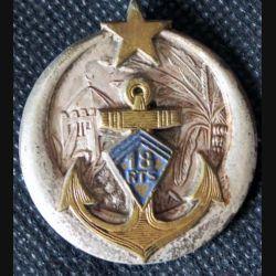 18° RTS : Insigne métallique du 18° Régiment de Tirailleurs Sénégalais DRAGO Déposé peint (L174)