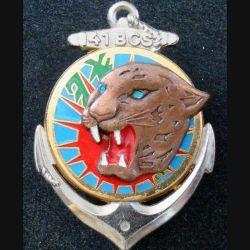 41° BCS : Insigne métallique du 41e Bataillon de Commandement et de Soutien de fabrication FRAISSE