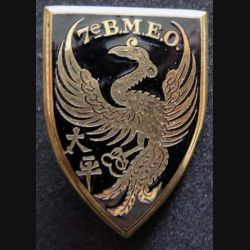 7° BMEO : 7° Bataillon de Marche d' Extrême Orient Drago Olivier Métra Déposé