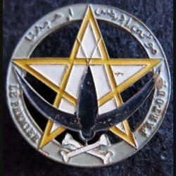 1° RTM : insigne du 4° bataillon du 1° régiment de tirailleurs marocains en Syrie peint