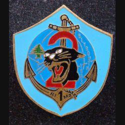 1° RIMA : 2° compagnie du 1° régiment infanterie marine Liban fab locale peint métal épais 39 mm (L 196)