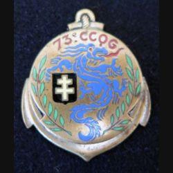 73° CCQG : 73° CCQG en Extrême Orient Drago Olivier Métra sans attache émail (L227)