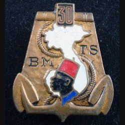 30° BMTS : 30° Bataillon de Marche Tir Sénégalais DRAGO Olivier Métra émail sans attache (L 179)