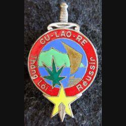 COMMANDO CU LAO RE : insigne métallique du commando CU LAO RE de fabrication Drago Olivier Métra en émail étoile plate