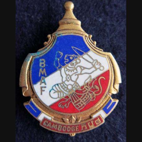 CAMBODGE : Insigne métallique du bureau militaire ambassade de France au Cambodge Drago Paris G. 2070